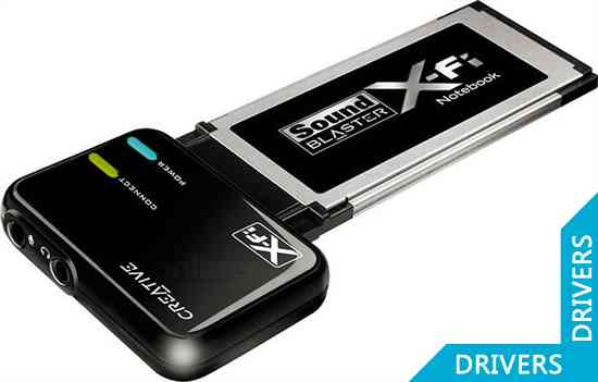 �������� ����� Creative Sound Blaster X-Fi Notebook (SB0950)