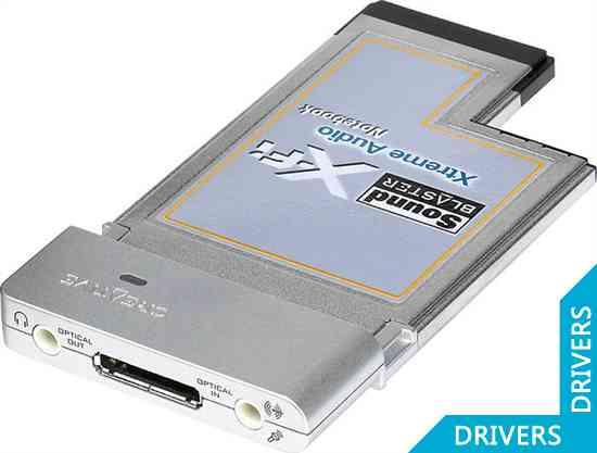 �������� ����� Creative X-Fi Xtreme Audio Notebook