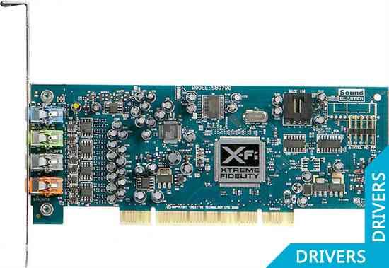 Звуковая карта Creative X-Fi Xtreme Audio (SB0790)