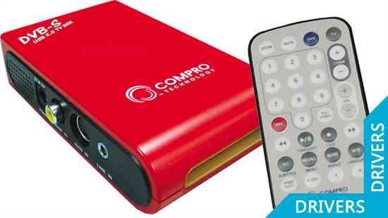 ТВ-тюнер Compro VideoMate S500