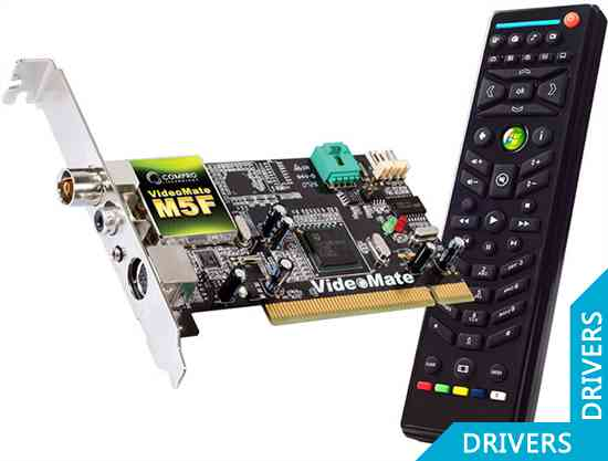 ТВ-тюнер Compro VideoMate Vista M5F