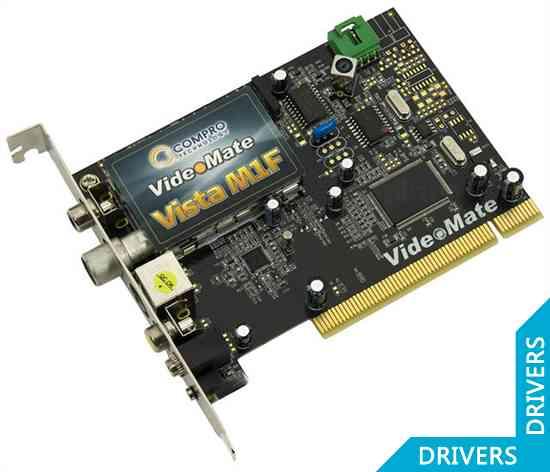 ТВ-тюнер Compro VideoMate Vista M1F