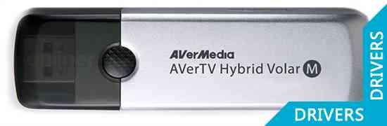 ТВ-тюнер AverMedia AVerTV Hybrid Volar M