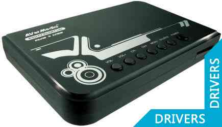ТВ-тюнер AverMedia AVerTV BoxW7 Lite (M097)