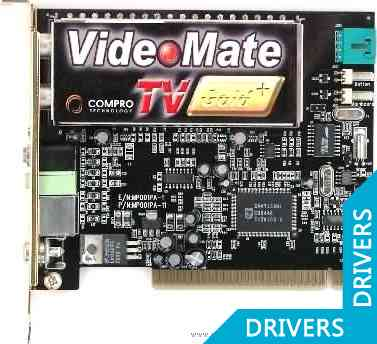 ТВ-тюнер Compro VideoMate Gold Plus II (M505)