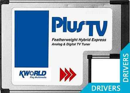 ��-����� KWorld PlusTV Hybrid Express (KW-DVBT-EC100-D)