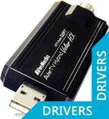 ТВ-тюнер AverMedia AVerTV Hybrid Volar HX - Windows 7 TV Starter Kit