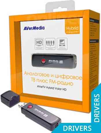 ТВ-тюнер AverMedia AVerTV Hybrid Volar HD
