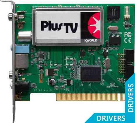 ��-����� KWorld PCI Analog TV Card II Lite (KW-PC165-A LE)