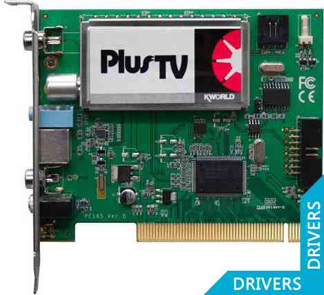 ТВ-тюнер KWorld PCI Analog TV Card II (KW-PC165-A)