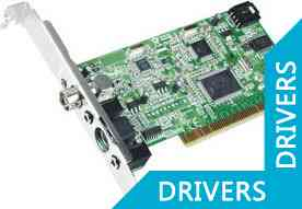 ТВ-тюнер AverMedia AVerTV HybridFM PCI