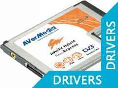 ТВ-тюнер AverMedia AVerTV Hybrid NanoExpress