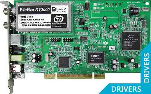 ��-����� Leadtek DV2000