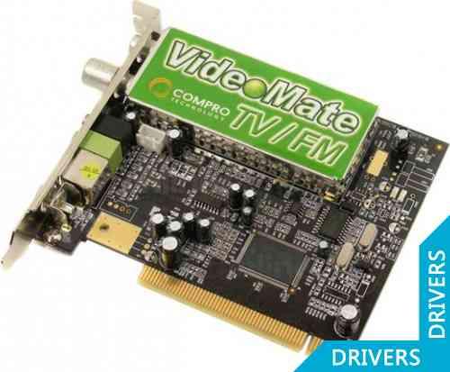 ТВ-тюнер Compro VideoMate TV/FM M300F PCI