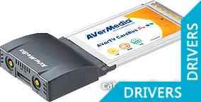 ТВ-тюнер AverMedia AVerTV CardBus Plus