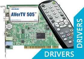 ТВ-тюнер AverMedia AVerTV 505