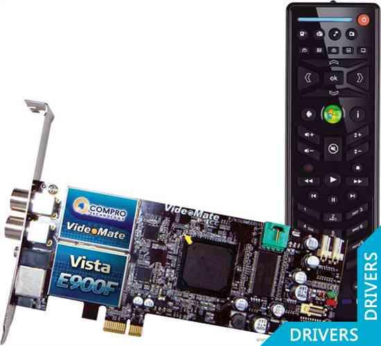 ��-����� Compro VideoMate Vista E900F