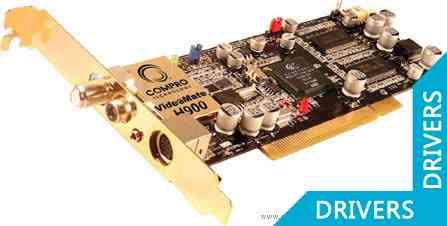 ТВ-тюнер Compro VideoMate H900