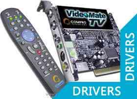 ��-����� Compro VideoMate TV/FM