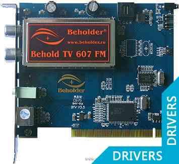 ТВ-тюнер Beholder 607FM