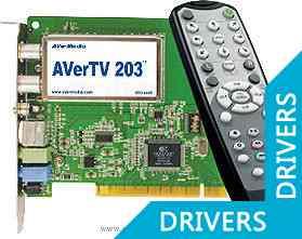 ТВ-тюнер AverMedia AVerTV Studio 203