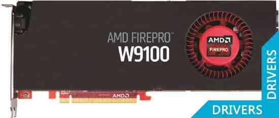 Видеокарта Sapphire FirePro W9100 16GB GDDR5 (31004-45-40A)