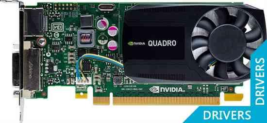 Видеокарта PNY Quadro K620 2GB DDR3 (VCQK620ATX-T)