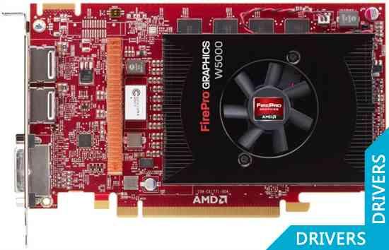 Видеокарта Sapphire FirePro W5000 2GB GDDR5 (31004-32-40A)