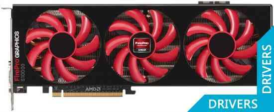 ���������� Sapphire FirePro S10000 6GB GDDR5 (31004-39-40G)