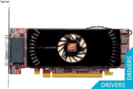 Видеокарта Sapphire FirePro 2450 512MB GDDR3 (31004-04-40A)