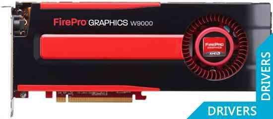 ���������� Sapphire FirePro W9000 6GB GDDR5 (31004-29-40A)