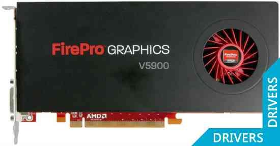 Видеокарта Sapphire FirePro V5900 2GB GDDR5 (31004-20-40R)