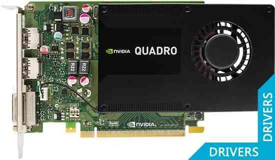 ���������� PNY Quadro K2200 4GB GDDR5 (VCQK2200-PB)