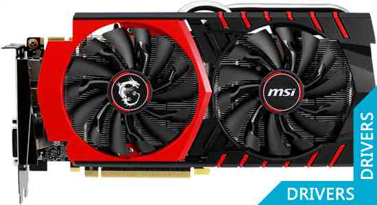 Видеокарта MSI GeForce GTX 970 Gaming LE 4GB GDDR5 (GTX 970 GAMING 4G LE)