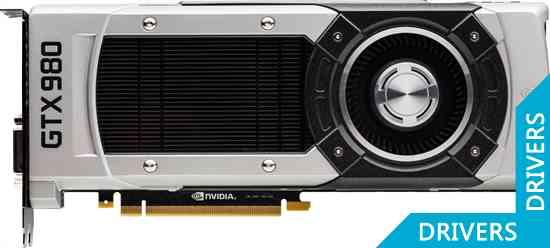 ���������� ASUS GeForce GTX 980 4GB GDDR5 (GTX980-4GD5)