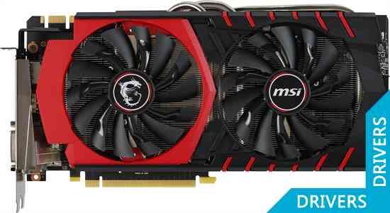 Видеокарта MSI GeForce GTX 980 Gaming 4GB GDDR5 (GTX 980 GAMING 4G)