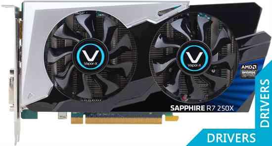 Видеокарта Sapphire VAPOR-X R7 250X GHz Edition 2GB GDDR5 (11229-05)