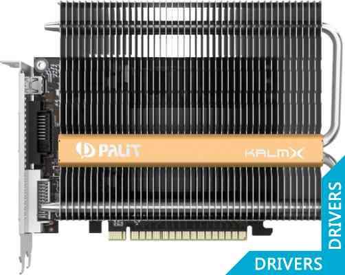 ���������� Palit GeForce GTX 750 Ti KalmX 2GB GDDR5 (NE5X75T00941-1073H)