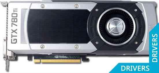 Видеокарта Inno3D GeForce GTX 780 Ti 3GB GDDR5 (N78T-1DDN-L5HS)