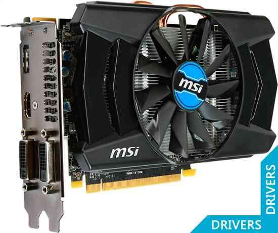 Видеокарта MSI R7 265 OC 2GB GDDR5 (R7 265 2GD5 OC)