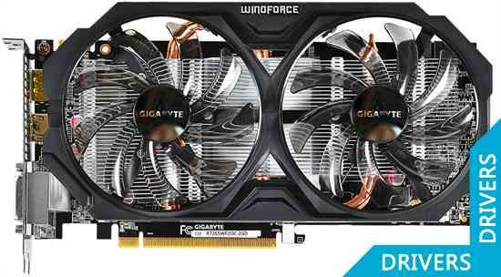 Видеокарта Gigabyte R7 265 WindForce 2 OC 2GB GDDR5 (GV-R7265WF2OC-2GD)