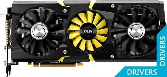 Видеокарта MSI R9 290X Lightning 4GB GDDR5 (R9 290X LIGHTNING)