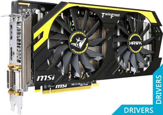 ���������� MSI R9 270X Hawk LE 2GB GDDR5 (R9 270X HAWK LE)
