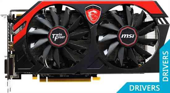 Видеокарта MSI R9 270 Gaming 2GB GDDR5 (R9 270 GAMING 2G BF4)