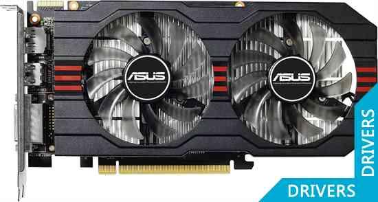 Видеокарта ASUS R7 260 1024MB GDDR5 (R7260-1GD5)