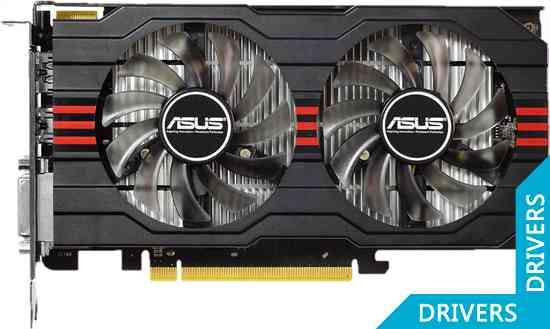 ���������� ASUS R7 250X 2GB GDDR5 (R7250X-2GD5)