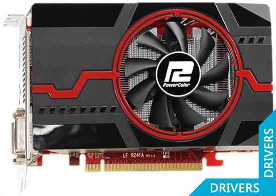 Видеокарта PowerColor R7 260X OC 2GB GDDR5 (AXR7 260X 2GBD5-DHE/OC)