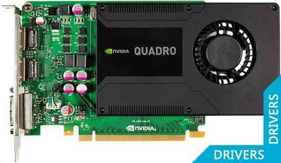 ���������� PNY Quadro K2000 2GB GDDR5 (VCQK2000-PB)