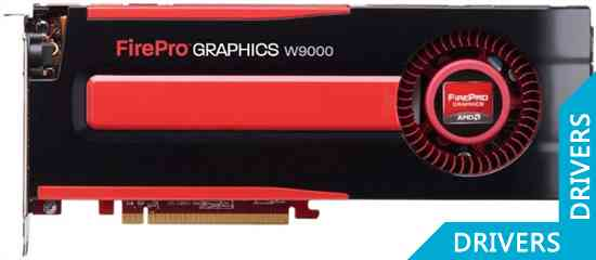 ���������� AMD FirePro W9000 6GB GDDR5 (100-505632)
