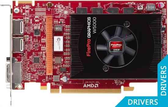 ���������� AMD FirePro W5000 2GB GDDR5 (100-505635)